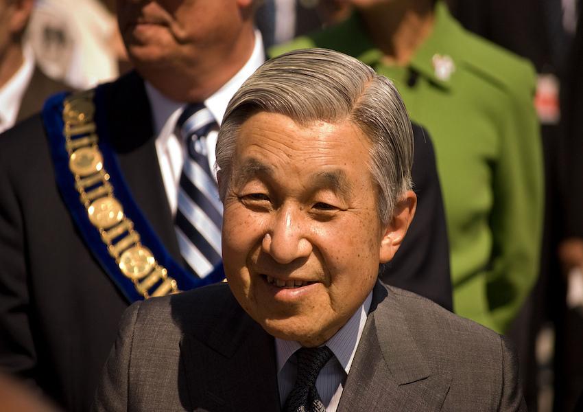 Emperor+Akihito